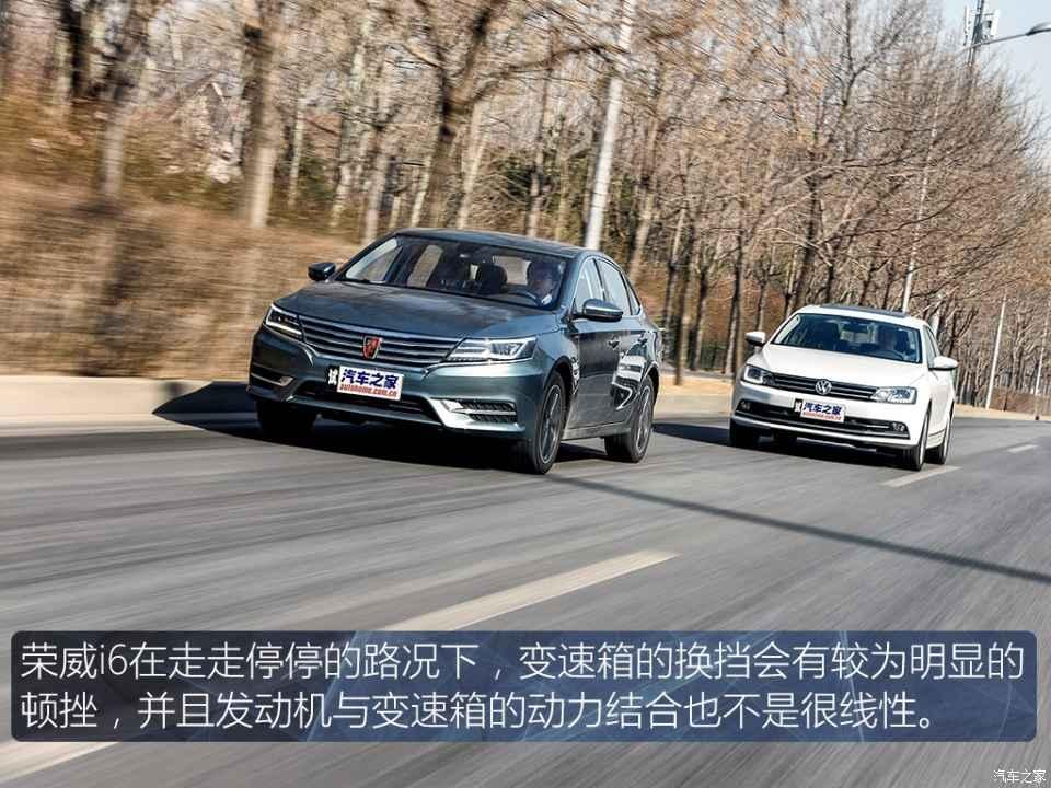 究竟还差上汽荣威i6挑战大众速腾奔腾b50中控锁说明图片