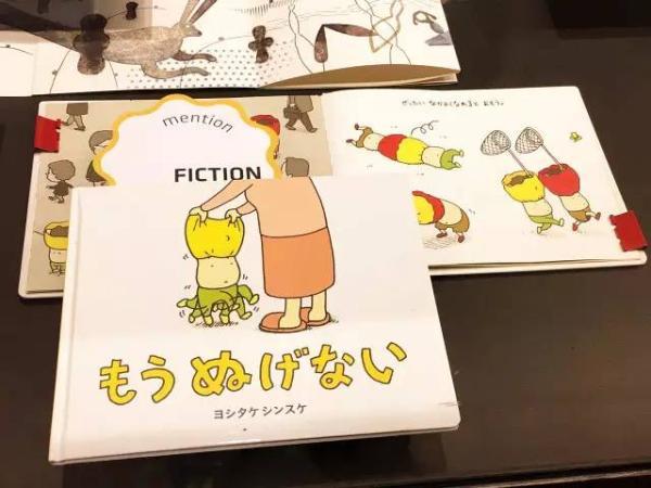 博洛尼亚童书展:看看哪些童书会成为惊艳世界的绘本_凤凰文化