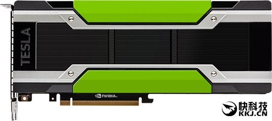 NVIDIA正式推出Tesla P100计算卡:抢先AMD首发HBM2显存