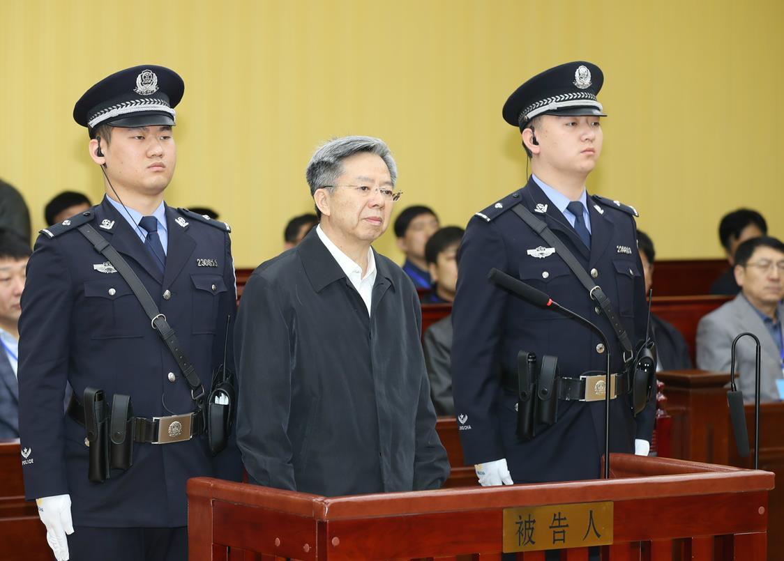 辽宁人大原副主任王阳受审:收6291万拉票贿选(图)