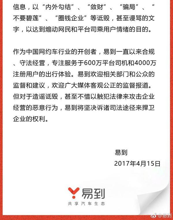7118全讯网
