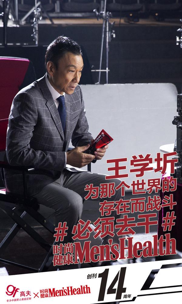"""王学圻、董子健、吉克隽逸,三大文艺界""""清流""""邀你必须去干"""