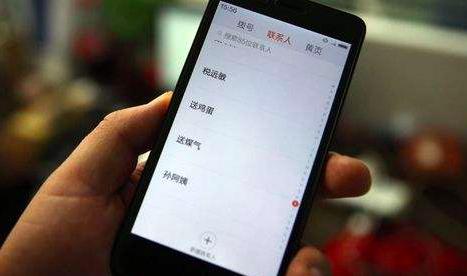 网贷平台分期买手机 贷款3600元还款6300元