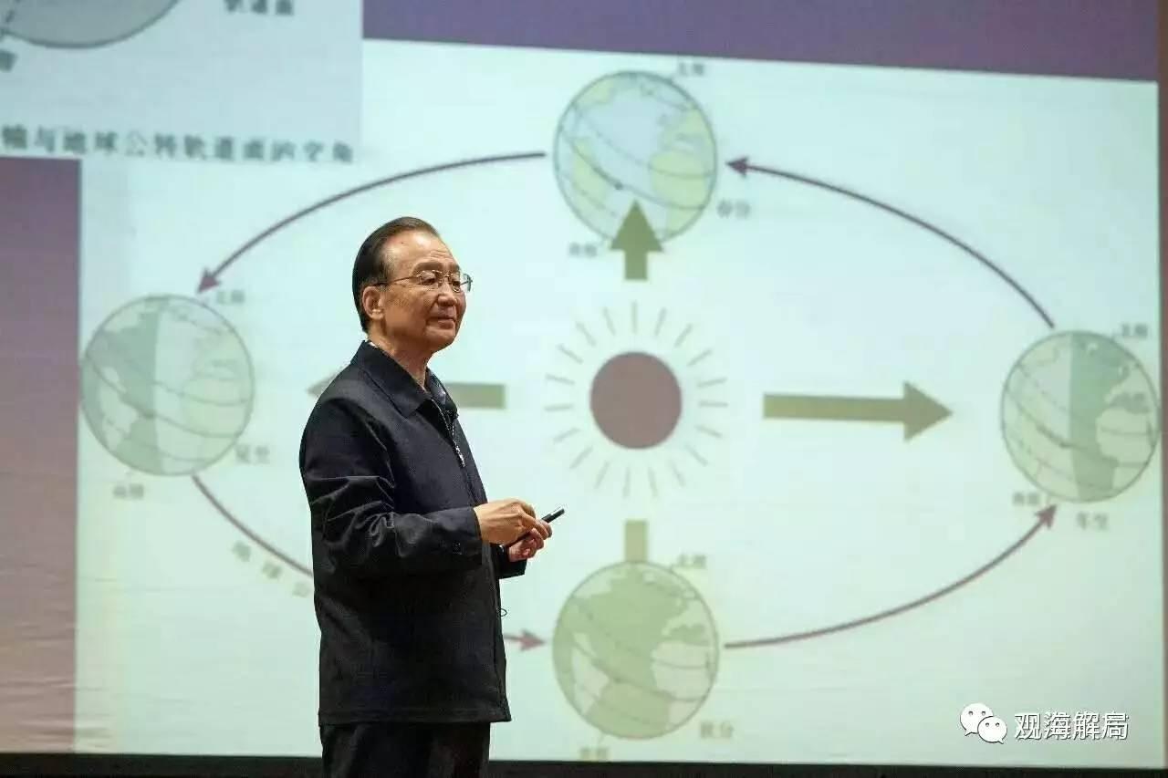(温家宝在岚县高级中学作地理讲座)-25年间,温家宝为何5到此地图片