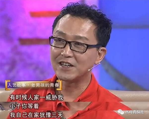 """厉害了!""""达康书记""""曾在北京公安局当过警察"""