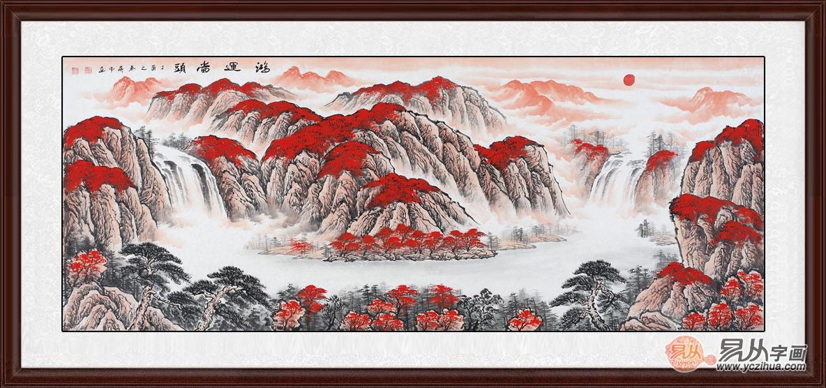 http://static.yczihua.com/images/201704/goods_img/6704_P_1492645832544.jpg