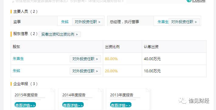 WEMONEY专栏--陈坤豪掷5亿玩基金遭问询 G