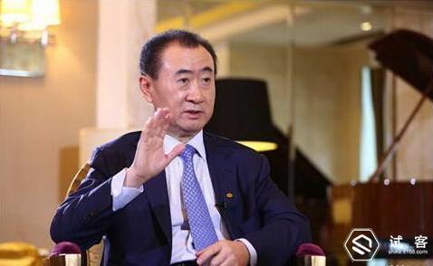 王健林再爆金句,透露3个能赚大钱的行业