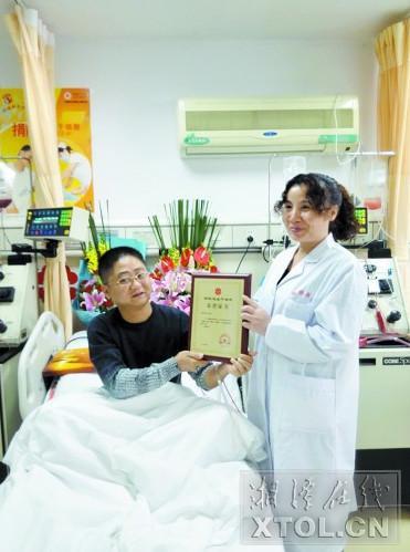 湘潭男子参与公益18年7本献血证见证爱的传递