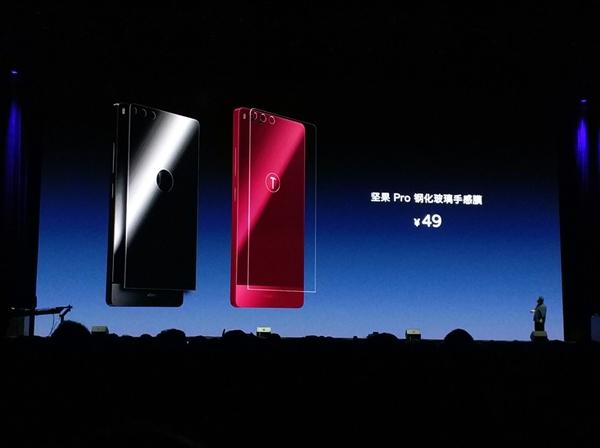 逆輸出iPhone7!錘子堅果Pro多款給力配件發布