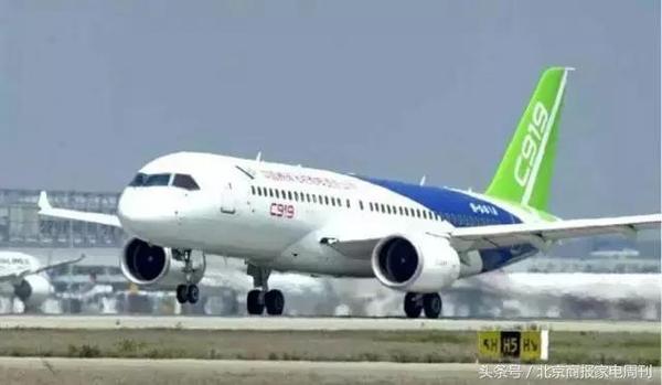 揭秘:国产大飞机首飞成功背后的软实力