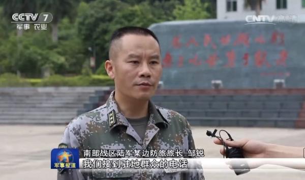 南部战区陆军、北部战区陆军等均已组建边防旅