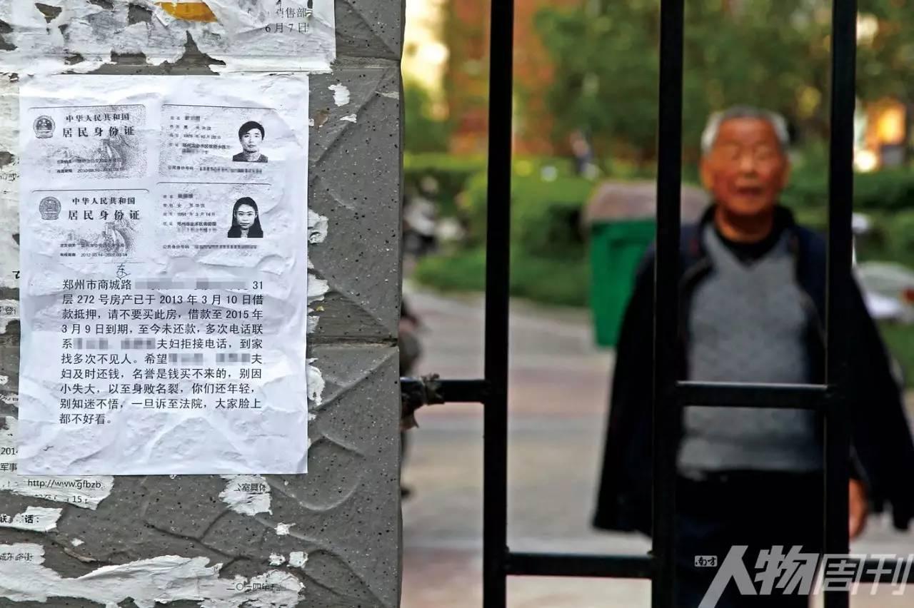 """男子竟然带着自己年近九十的奶奶去讨债,这究竟是什么""""江湖套路""""?-激流网"""