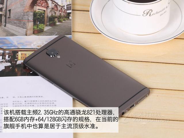 哪些手机值得买? 京东3C新品季爆款推荐
