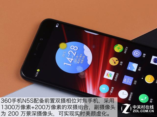 2K5预算买手机这四款爆款手机不能错过