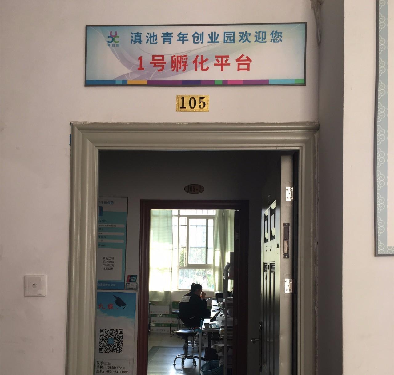 云南一大学生豪赌欠巨债 曾和辅导员一起赴澳门