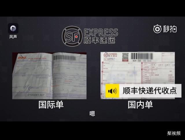 网易创业Club入驻CEO:极客海淘 林海