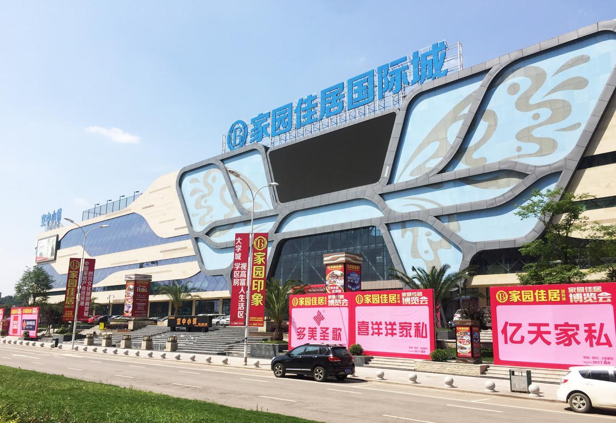 天府新区家园佳居博览会开幕在即,商家布展有序进行中! 27