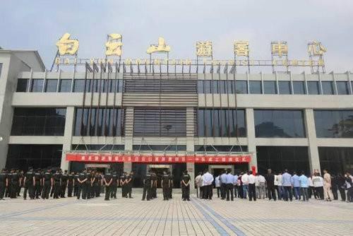 嵩县旅游警察大队白云山旅游度假区一中队揭牌仪式举行