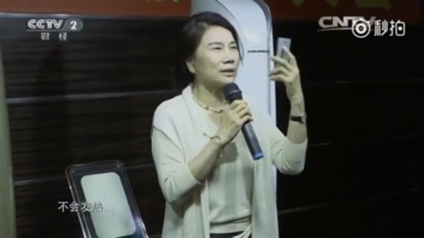董明珠:我的手机不发热不告诉你为什么