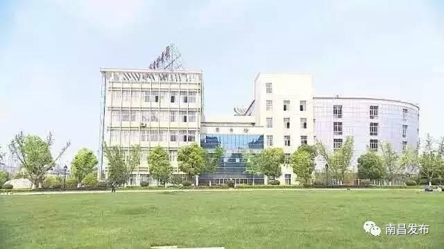 同意在南昌师范高等专科学校的基础上建立豫章师范学院,学校识别