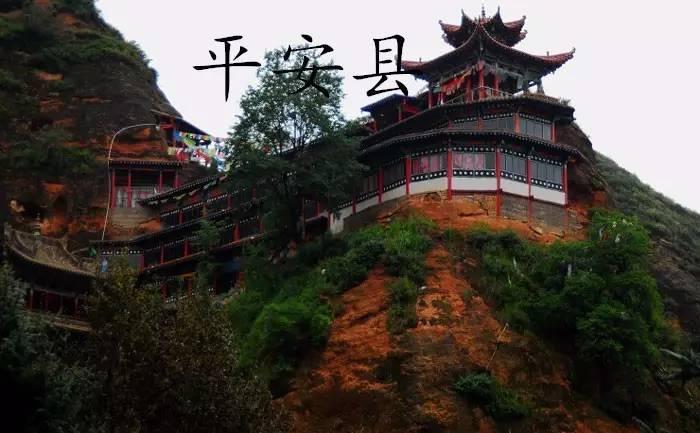 刚刚公布 青海这35个村子要迎来好日子了,有你老家没图片
