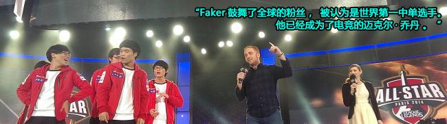 从灰烬中重生:大魔王Faker的电竞历史