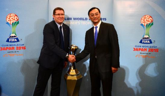 电子竞技正式成为洲际体育赛事正式比赛项目