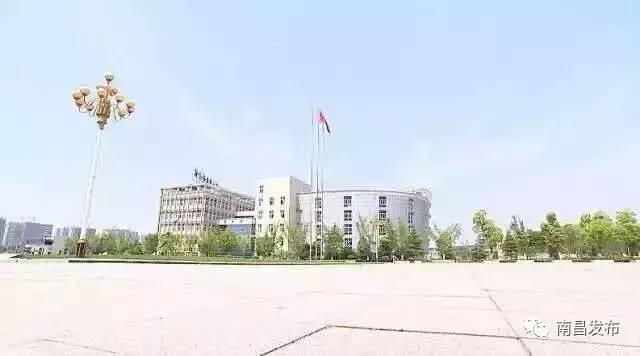 同意在南昌师范高等专科学校的基础上建立豫章师范学院,学院系