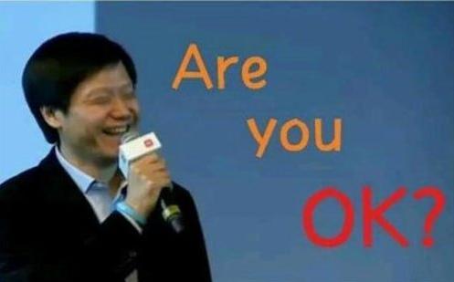 雷军:要不是年轻不懂事,世界首富是我!