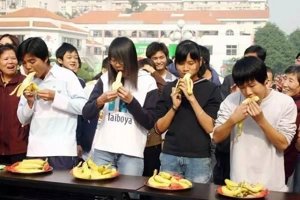 犯错罚吃香蕉?一根香蕉如何让台湾政客坐立不安