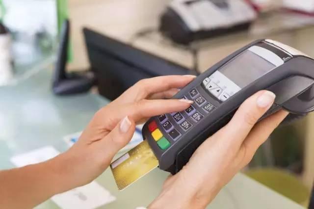 快翻下自己的钱包,还有这种银行卡的赶紧换掉