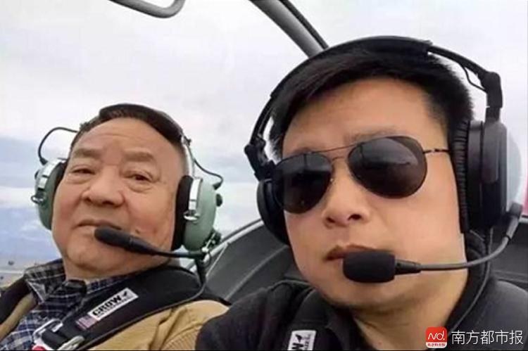 李湘宏和父亲.png