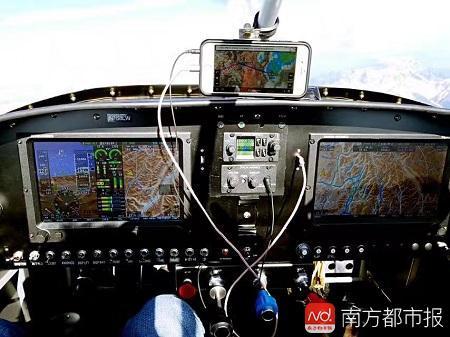 李湘宏的飞机前仪表盘.jpg