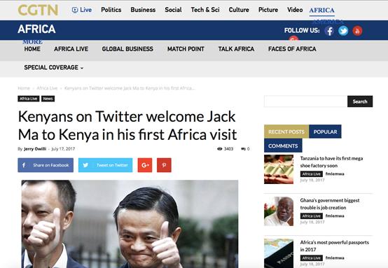 马云到非洲 当地华人为中国骄傲