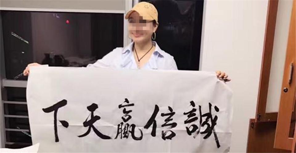 """59岁老赖整容成""""少女"""" 美容、投资拒不执行判决2"""
