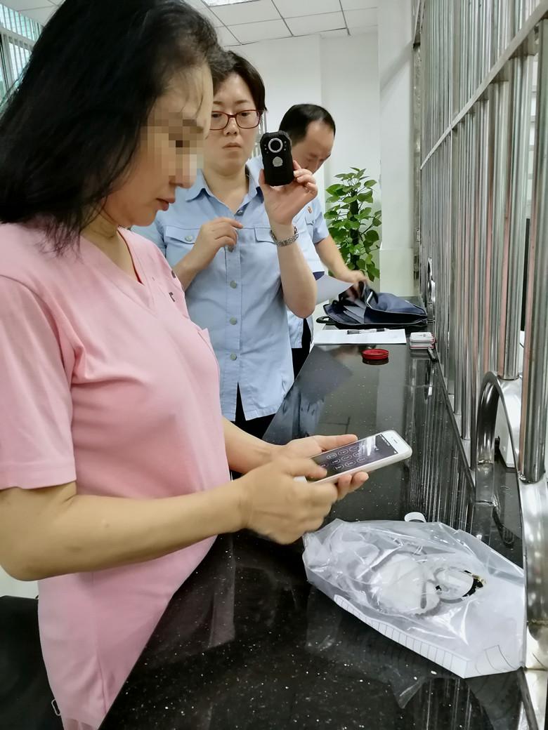 """59岁老赖整容成""""少女"""" 美容、投资拒不执行判决3"""