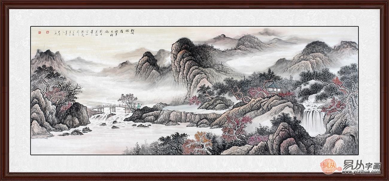 http://static.yczihua.com/images/201707/goods_img/7709_P_1500680499239.jpg