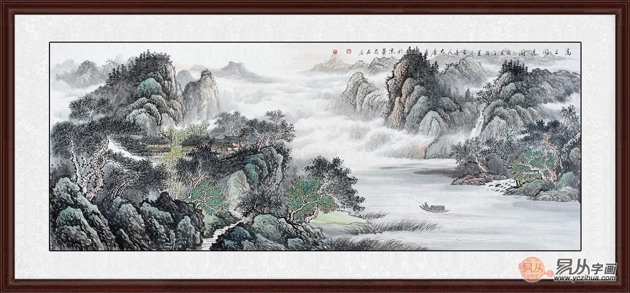 http://static.yczihua.com/images/201707/goods_img/7712_P_1500681320106.jpg