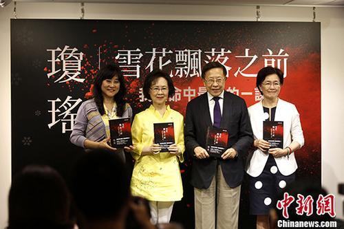琼瑶首本非文学作品台北出版关注死亡尊严