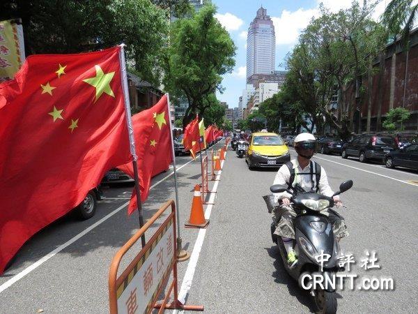 """台湾""""统派""""在立法院旁插满五星红旗 (组图)"""