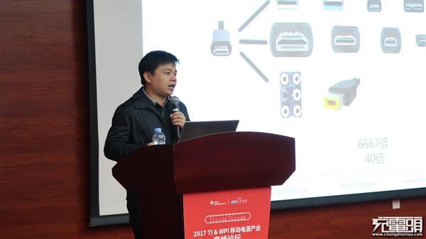 中国充电神器登陆美国:拯救上亿台笔记本
