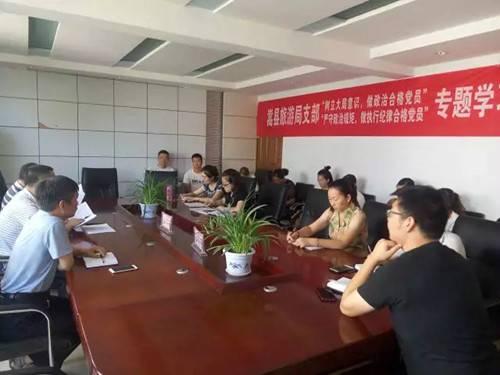 嵩县旅游局派出3个工作组进驻景区督导A级景区提升和全域旅游创建