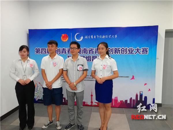 资助升级 湖南创业青年挺过艰难期有新《办法》
