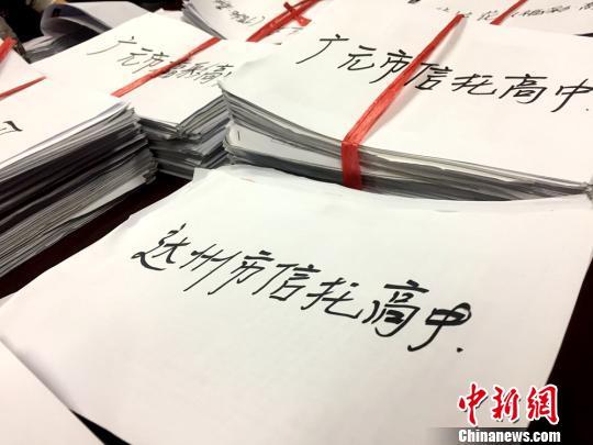四川慈善帮扶1998名贫困学生最高每人可获5000元助学金