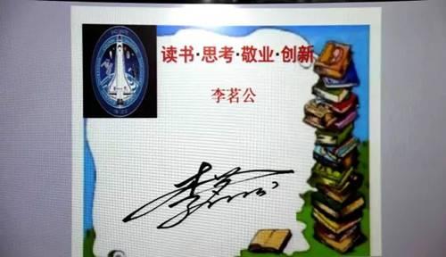 李茗公应邀为内乡县衙全体员工作《读书、思考、敬业、创新》专题报告