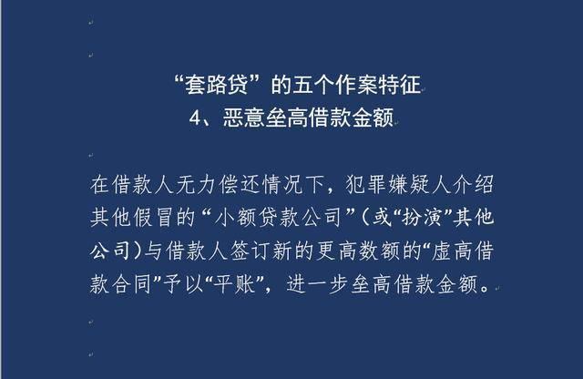 原本只想借3000块,他却赔掉了上海一套房5