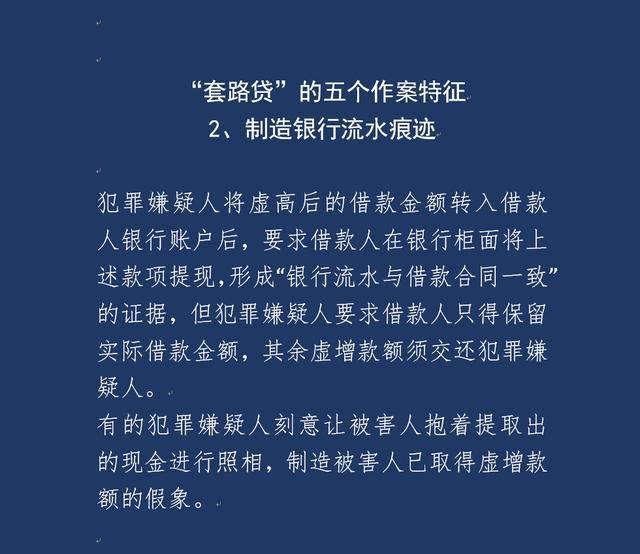 原本只想借3000块,他却赔掉了上海一套房3