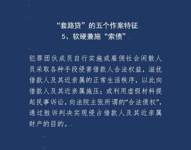 原本只想借3000块,他却赔掉了上海一套房6