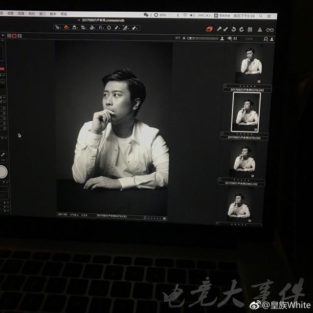 """五五开彻底甩掉""""丑开""""标签?最新照片被称赞:电竞李易峰?"""